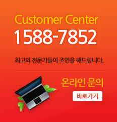 customer_center